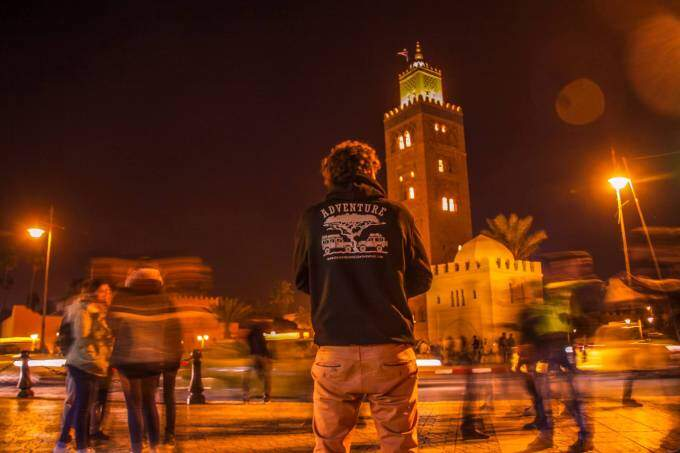 Koutoubia Mosque by night Marrakech