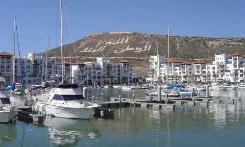 Agadir Hotels on the Beach