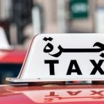 Marrakech Airport Taxi