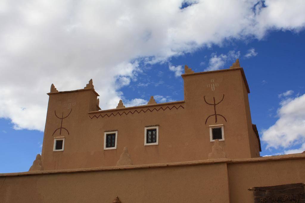Riad du Sud